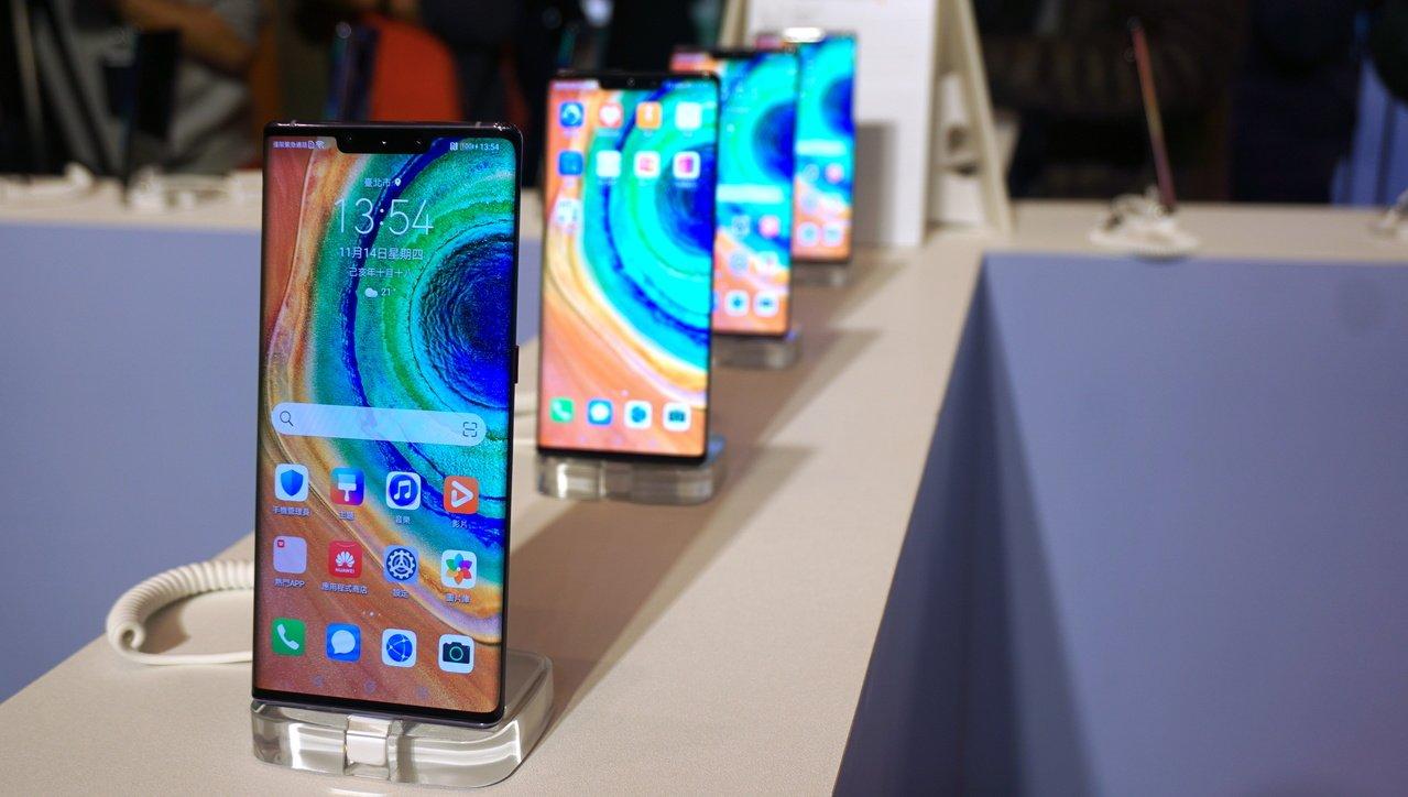 華為手機全年出貨量預計達2.3億部 超蘋果成第二