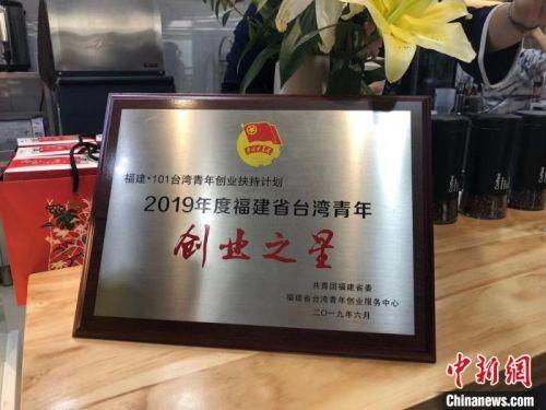 """""""登陸""""臺青的事業新版圖:在福州醫院里開咖啡店"""
