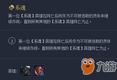 云顶之弈6影系魂阵容玩法推荐 6影系魂阵容玩法搭配攻略