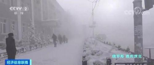 地球开启疯狂模式怎么回事 俄罗斯遭遇-46℃严寒澳洲却45.3℃