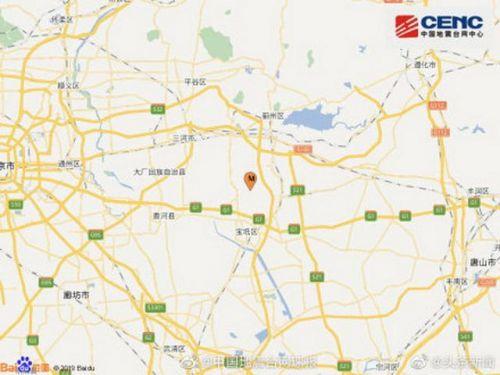 天津3.3级地震是怎么回事?天津3.3级地震严重吗详细情况