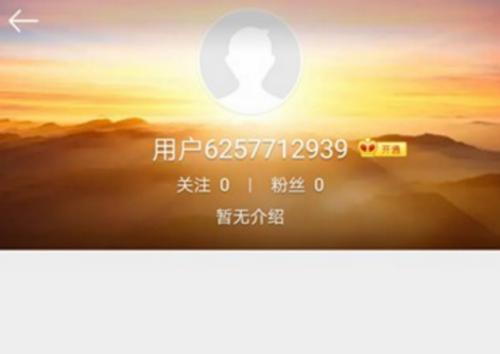 刘鑫微博被封是怎么回事?刘鑫微博被封的原因是什么 刘鑫案始末回顾