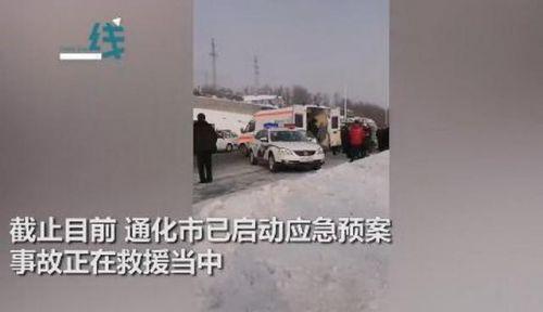 吉林一客車墜落現在圖曝光 吉林一客車墜落最新消息已致6人死亡
