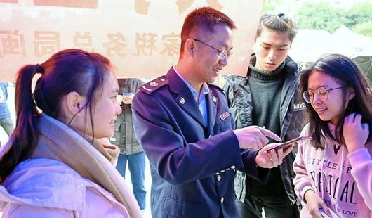 3d走势图闽侯:医保政策宣传进校园