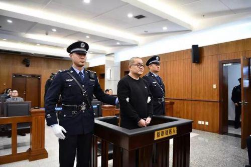 孙小果被判死刑 剥夺政治权利终身