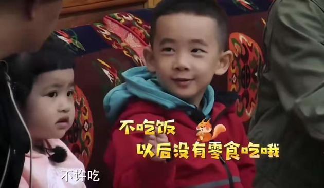 Jasper劝饺子吃饭是什么节目?爸爸去哪儿6一起出发吧哪里能看?