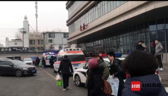 北京民航总医院发生伤医事件 受伤女医生仍在抢救,嫌疑人已被刑拘