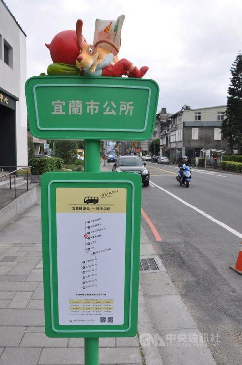 台湾宜兰市打造几米候车亭 计划春节前启用