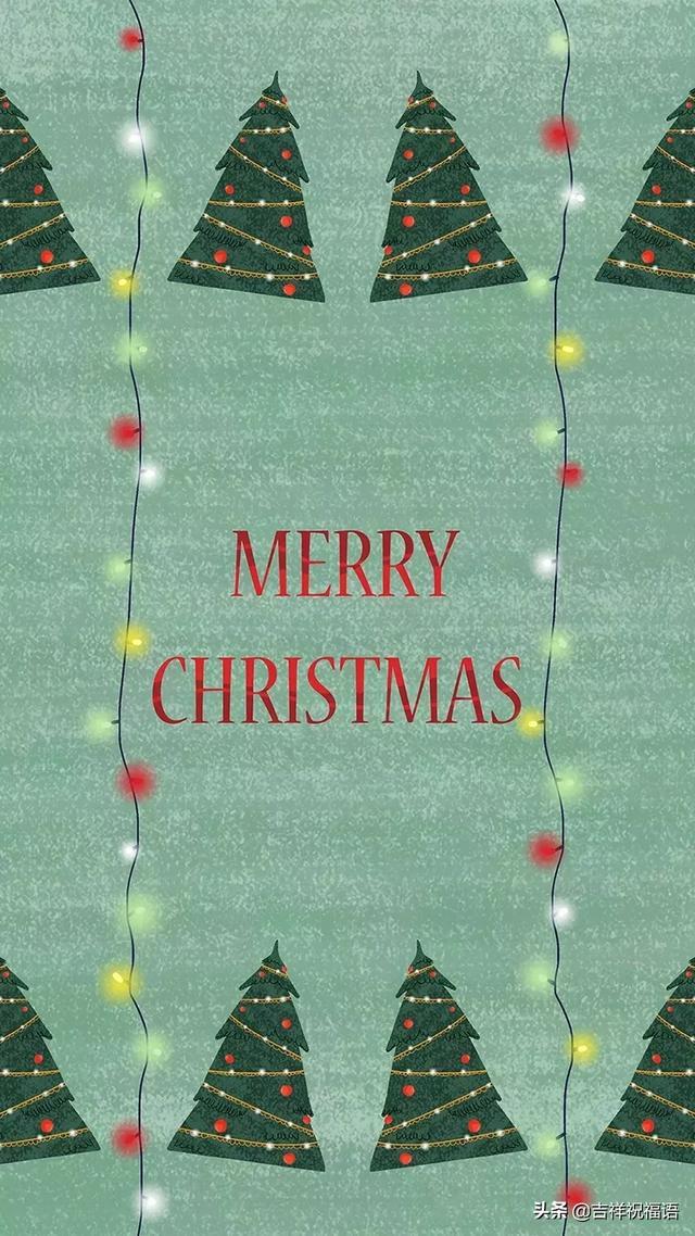 圣诞节祝福语简短15字图片
