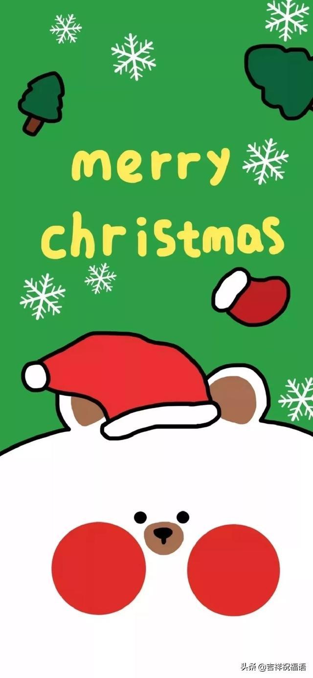 圣诞节短信祝福语精选100条图片