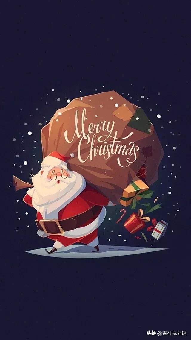 圣诞节祝福语20字图片