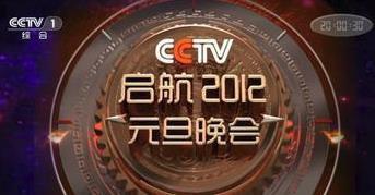 2020央视跨年盛典元旦晚会嘉宾阵容 2020央视跨年盛典元旦晚会节目单