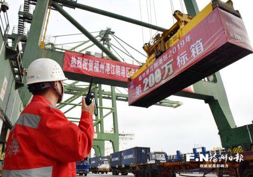 福州江阴港区年吞吐量首破200万标箱