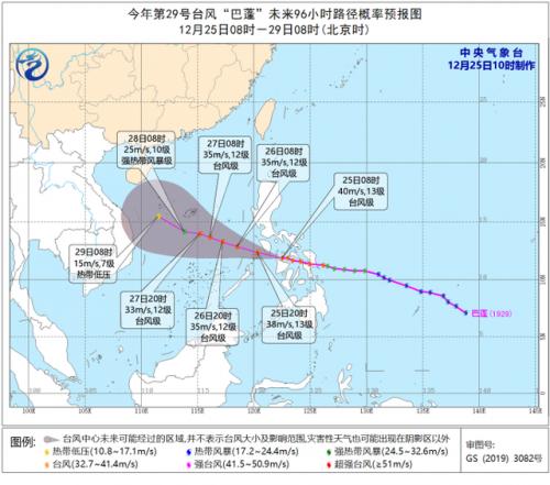 台风巴蓬移入南海 防御指南来了!