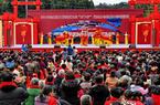 """2020年全国文化科技卫生""""三下乡""""集中示范活动福建分会场启动"""