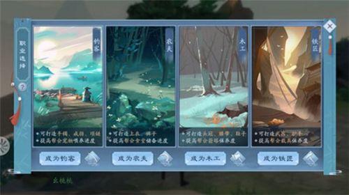新笑傲江湖衡山有哪些奇遇 衡山奇遇一览