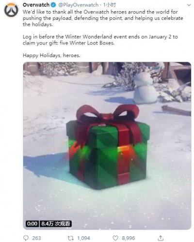 守望先锋圣诞节有什么活动 冬幕节感谢玩家赠送5个补给箱