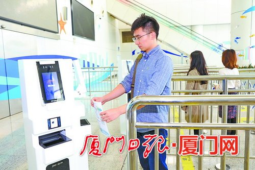 邮轮船票制在厦落地实施 游客可提前打印船纨绔票