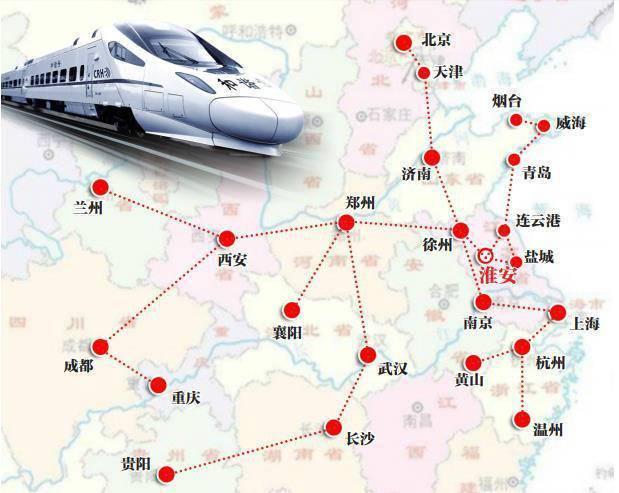 本月底列车运行图将调整 进一步提升春运铁路运能