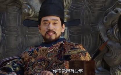 大明风华赵王的结局是什么 老三赵王朱高燧是好人还是坏人