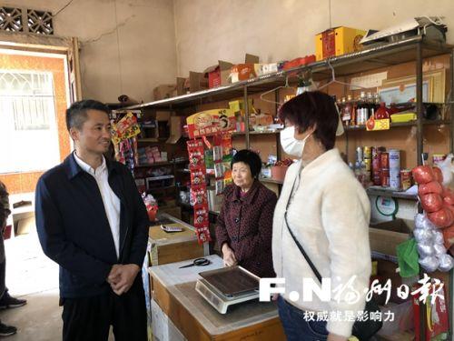 """市农业农村局""""基层服务年""""专项服务队在连江县东岱镇走访易返贫户。 记者 张笑雪 摄"""