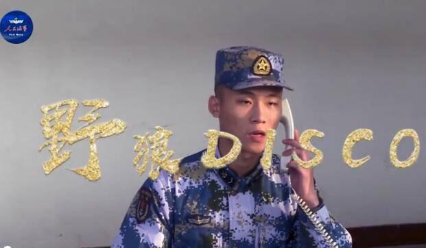 海軍版野狼disco視頻在線觀看 海軍版野狼disco歌詞一覽