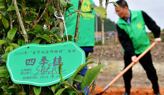 """澳门皇冠注册官网""""春节回家种棵树而不仅仅是赚钱""""活动在连江启动"""
