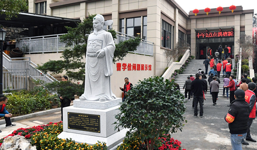 曹学�缑鼍缯埂咽竟菘�馆 传承闽剧文化