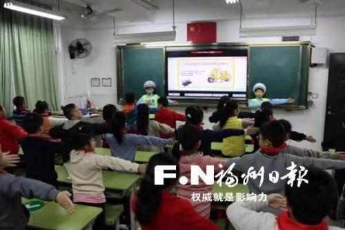 福州鼓楼中小学全面加强电动自行车规范管理宣传教育