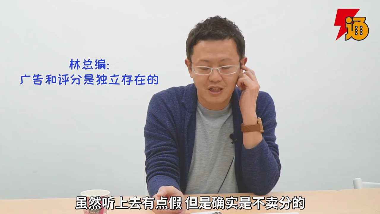 Fami通主编开导本来还以为能够拉拢一个实力彪悍正面回应网友提问:拿钱买分行不行?