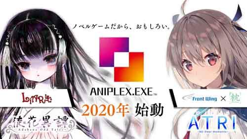 日本动画巨�L擘ANIPLEX进军游戏业 推两款AVG游戏