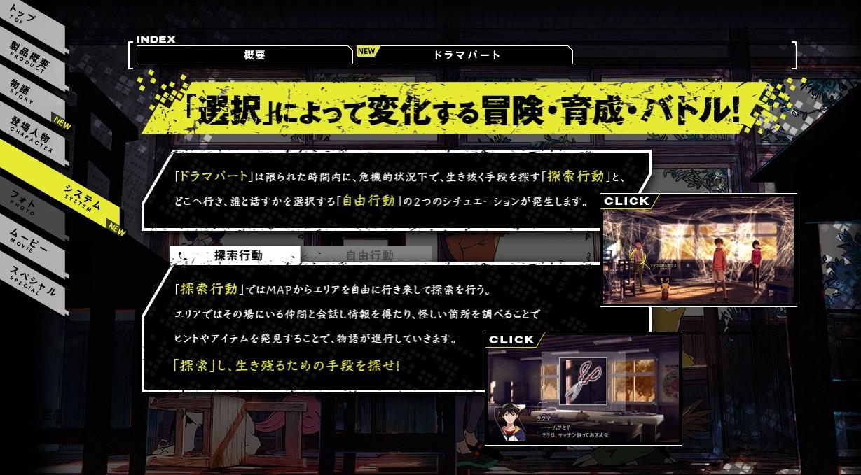 《数码宝贝》将于1月24日直播公○开新内容 电影游戏全♀都有