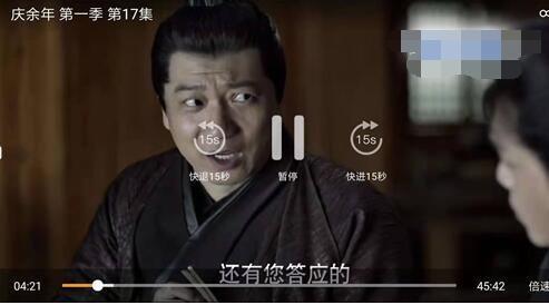 庆余年1-46全集哪里看 庆余年小说结局电视剧40集41集剧情介绍