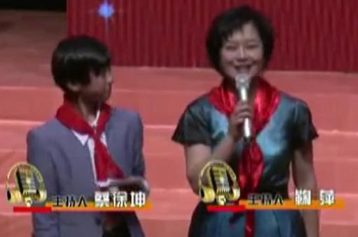 蔡徐坤曾与鞠萍同台主持是真的吗 蔡徐坤与鞠萍同台主持照片曝光太可爱了
