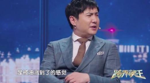 沈腾刘涛吐槽杨烁说了什么?沈腾刘涛为什么吐槽杨烁私下关系好吗