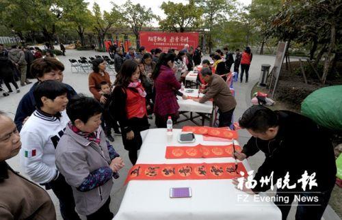 福州新店镇举办活动给市民送春联 让楹联文化走进千家万户