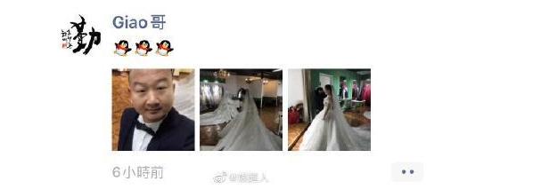 Giao哥结婚怎么回事 Giao哥结婚为什么上热搜 Giao哥是谁照片资料