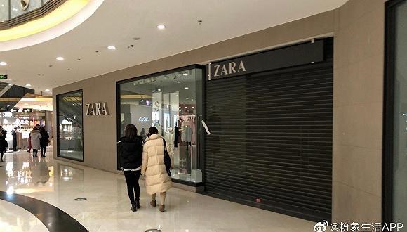 武漢Zara全部關閉怎么回事?武漢Zara為什么關閉原因揭秘