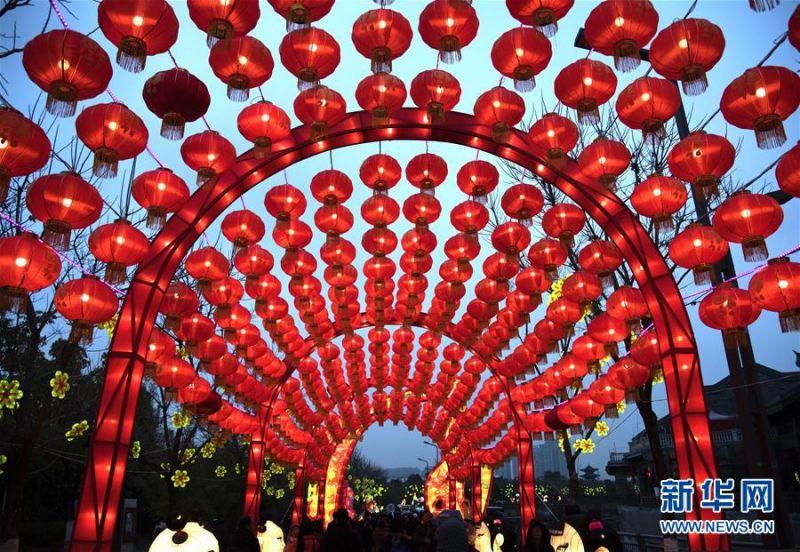 2020元旦新年快乐节日祝福语简短 庆祝2020元旦图片大全好看