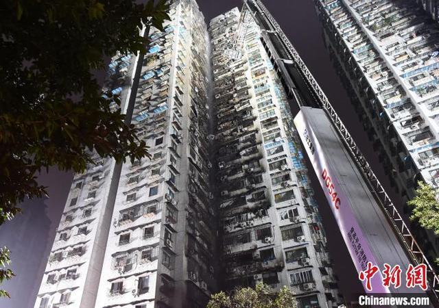 重庆居民楼起火严重吗 重庆居民楼起火什么情况现场图