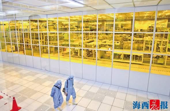 廈門翔安區舉行2019年經濟運行情況新聞發布會