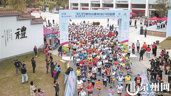 MINI馬拉松賽趣味開跑 2020聚龍小鎮123運動節元旦啟幕
