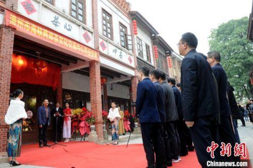 福建漳州成立海峽兩岸茶文化交流中心