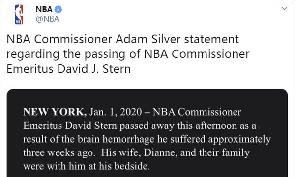 NBA前總裁去世 大衛·斯特恩去世原因是什么