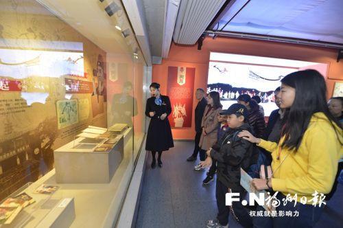 元旦假期福州市民文明觀展 紀念館內新風現