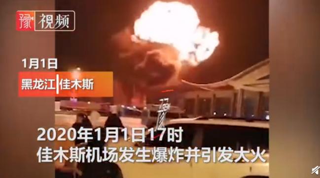 佳木斯机场起火 机场紧急疏散人群