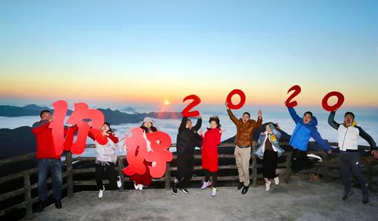 泉州德化:石牛山主峰 旭日東升迎新年