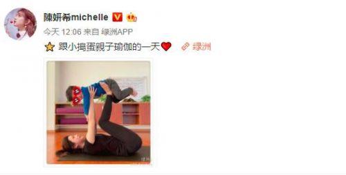 陈妍希儿子正脸照曝光长什么样的 陈妍希儿子多大了叫什么名字