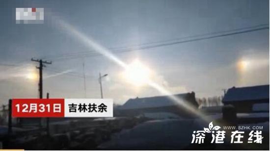 吉林天空三個太陽怎么回事?為什么會有三個太陽?(圖)
