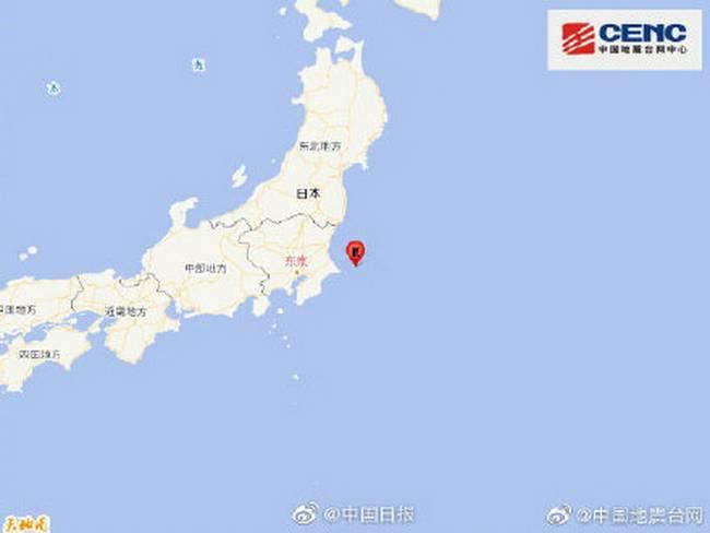 日本发生5.6级地震 震源深度20千米